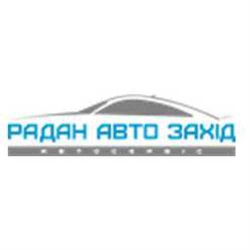 Радан Авто Захід