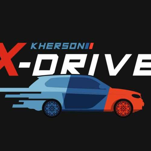 X-DRIVE KHERSON