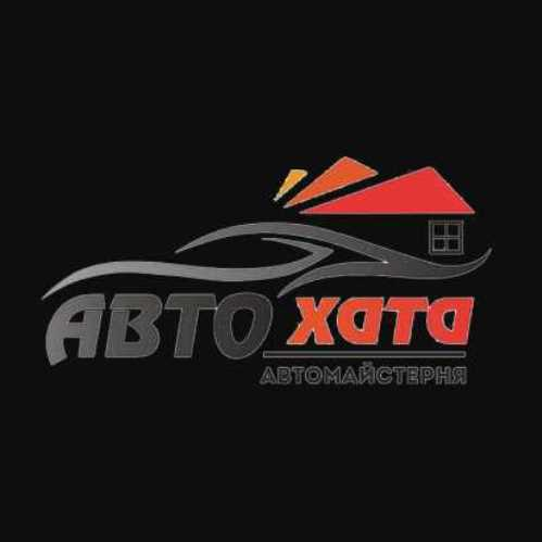 Авто-Хата
