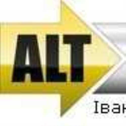Альт-стар