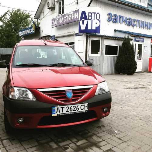 GRAND Servis GAS IF, Авто VIP, автосервіс