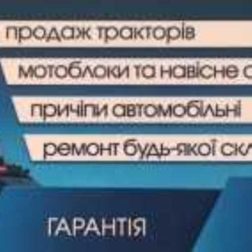 Продаж мототехніки, ФОП Ушаков М. О.