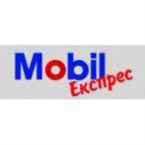 Mobil Експрес