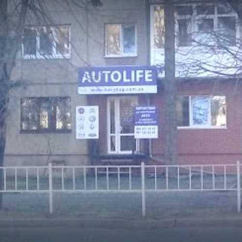 AUTO LIFE, магазин запчастин