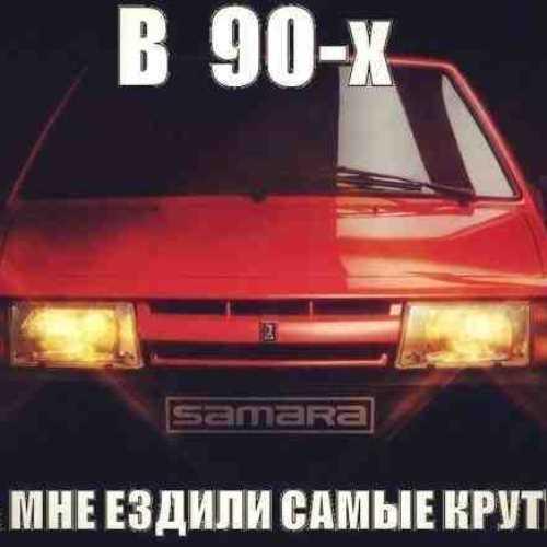 Данил Шак фото профіля