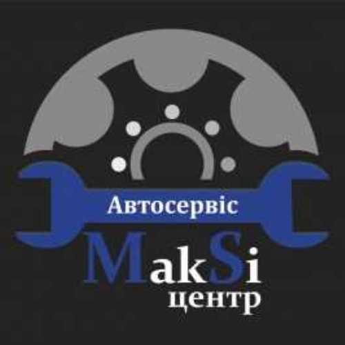 """Автосервіс """"MakSi"""""""