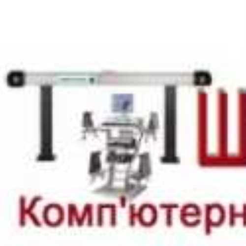 Шиномонтаж. Комп'ютерна геометрія коліс (Луганська, 6е)