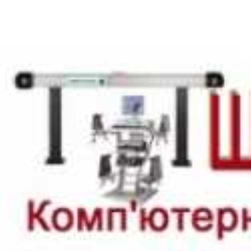 Шиномонтаж. Комп'ютерна геометрія коліс (Угорська, 22)