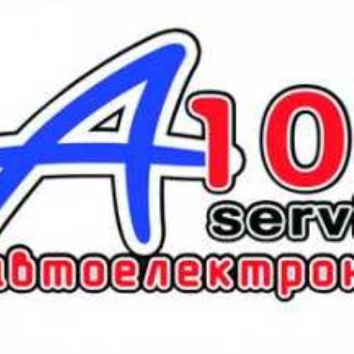 "Майстерня ""A-100 Service"""