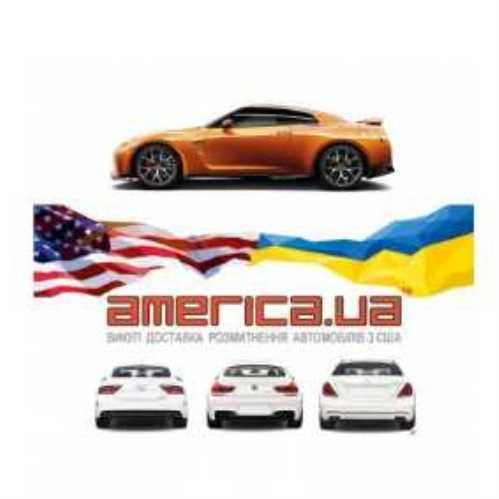 America.ua