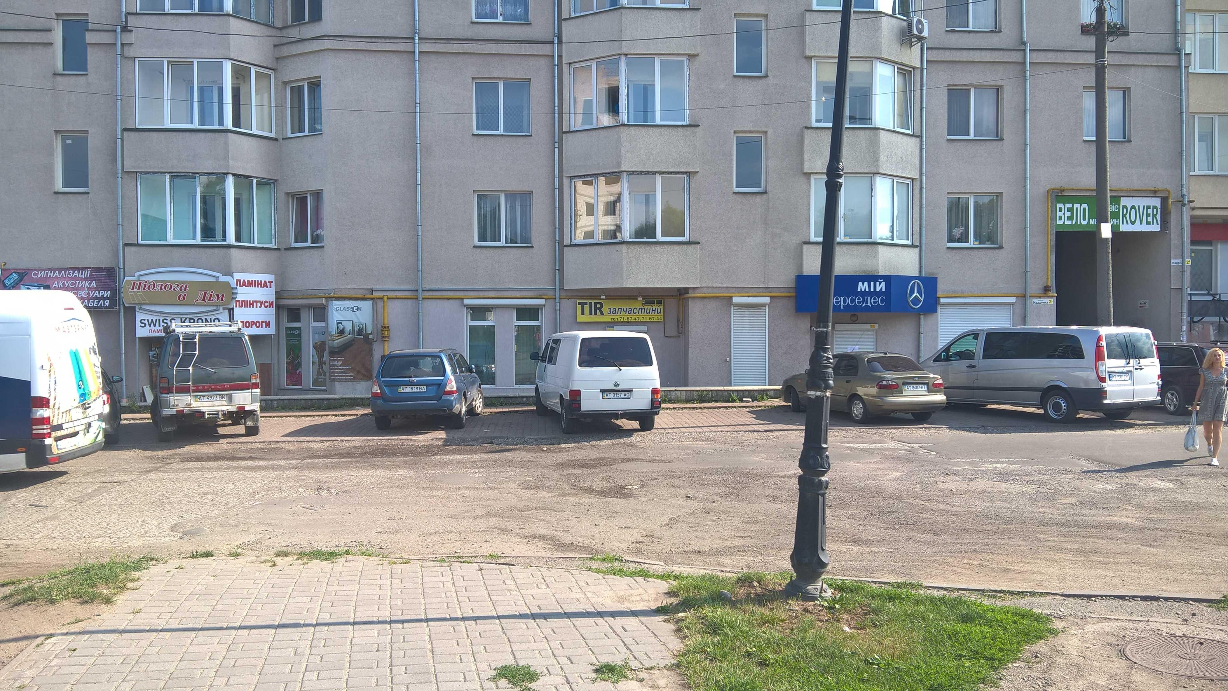 TIR Запчастини, Надрічна, 2, Івано-Франківськ
