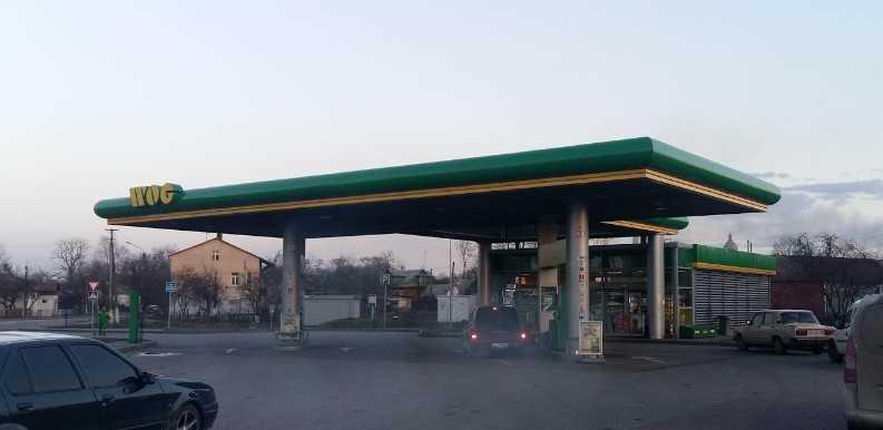 WOG, АЗС, С. Бандери, 13а, Бурштин