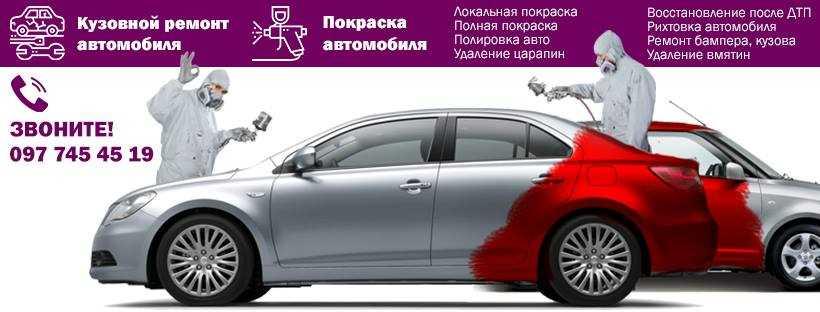 Автостейт Киев - кузовной ремонт и техническое обслуживание,  Фанерна вулиця, 4 , Київ