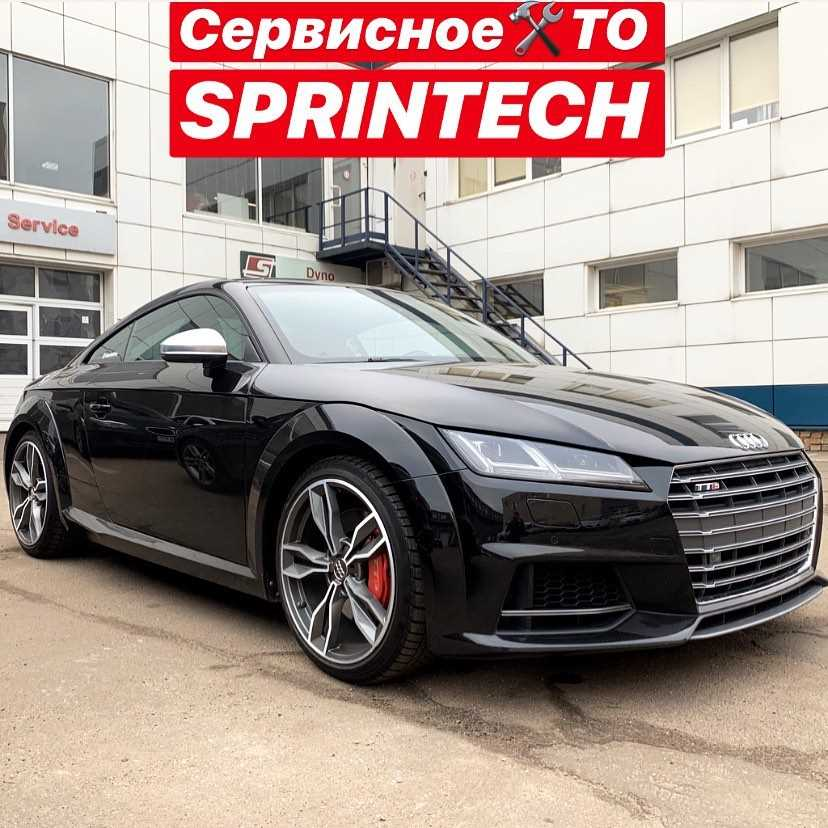 Sprintech: Creating the culture of tuning, Крайняя, 1, Київ