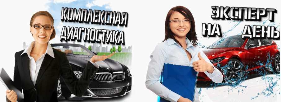АВТОПОДБОР, вул. Теодора Драйзера, 4, Київ