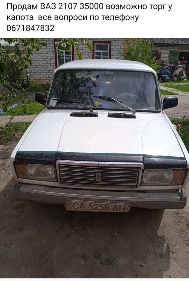 Продаж авто ВАЗ Lada 2107 1989 р. Газ/Бензин  ціна $ 1300 у м. Сміла
